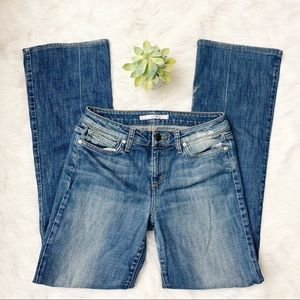 Joe's Jeans Muse High Waist Bootcut Jeans Size 27